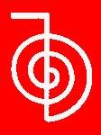 Choku Rei simbolo reiki del secondo livello