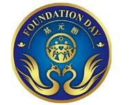 fondazione reiki corsi e scuola